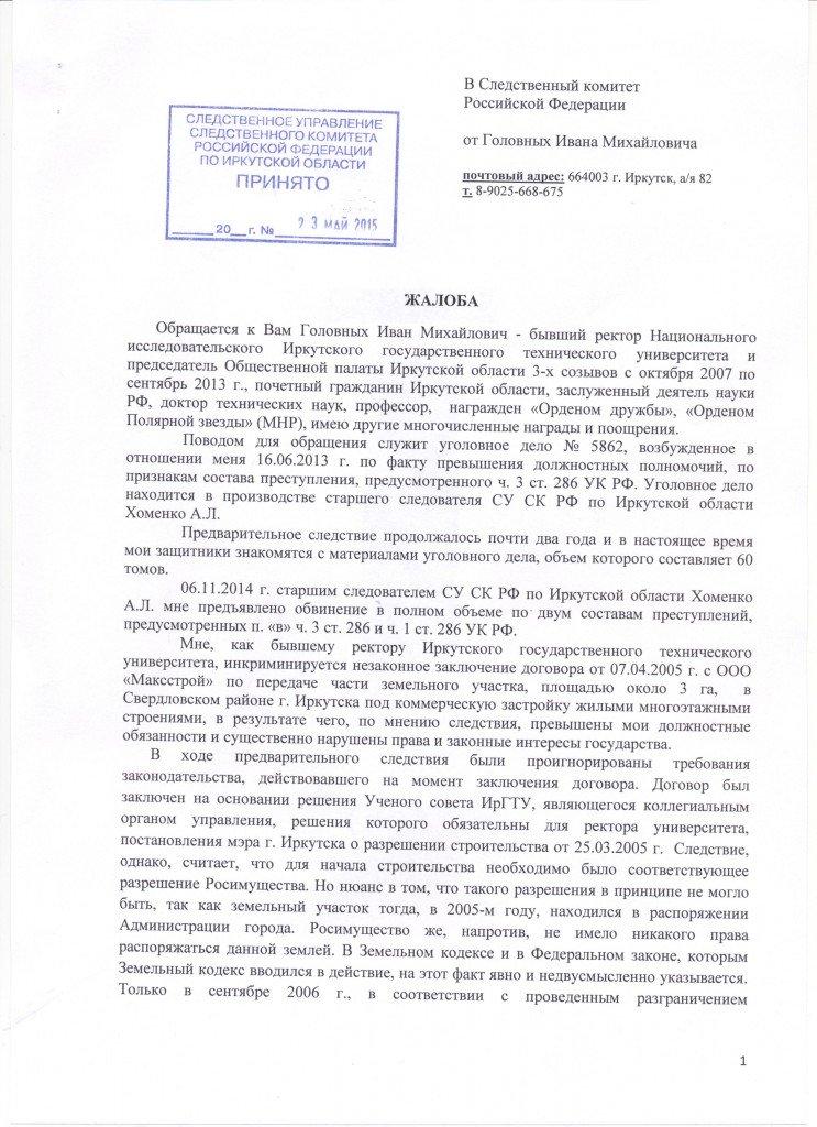 lichnuy_priem1