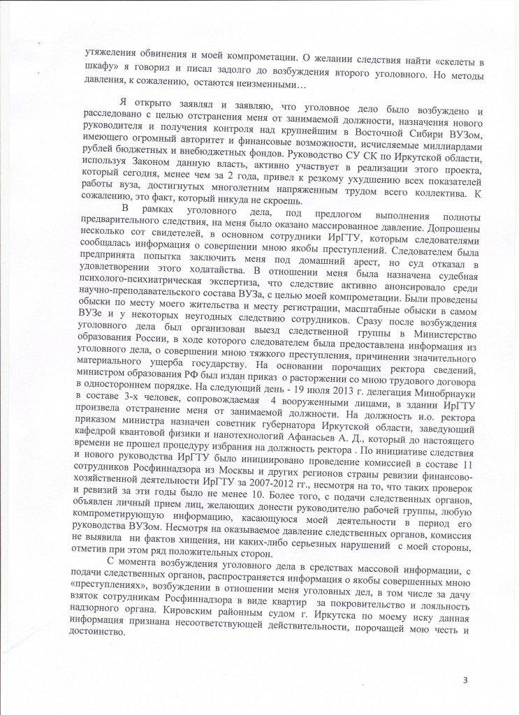 lichnuy_priem3